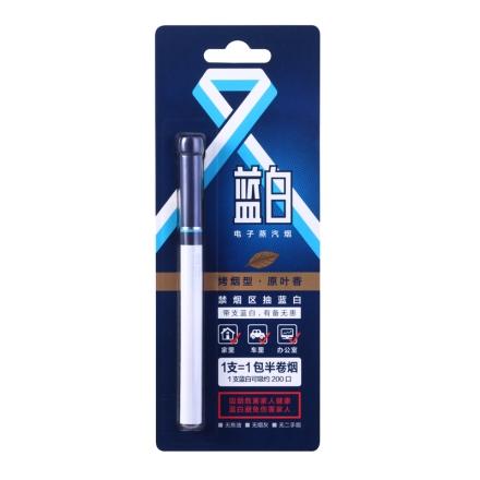 蓝白科技电子烟单支即抛装·烤烟型原叶香