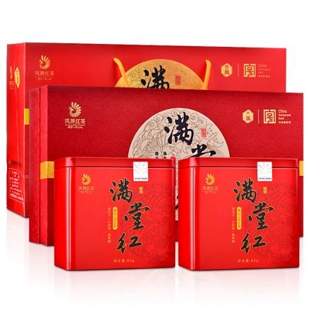 【清仓】云南滇红凤牌红茶满堂红礼盒装60g*2