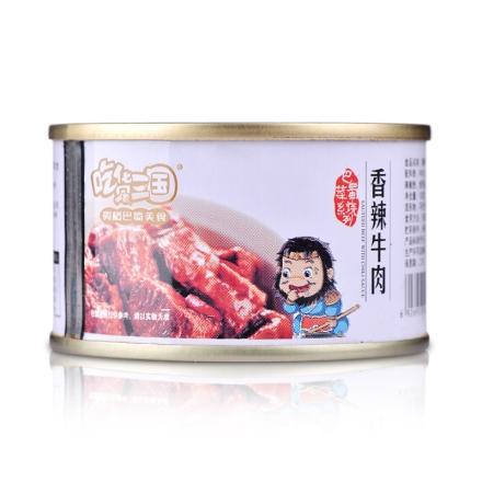 【清仓】吃货三国香辣牛肉100g