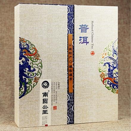 【清仓】吾家有位南国公主普洱熟茶礼盒装357g