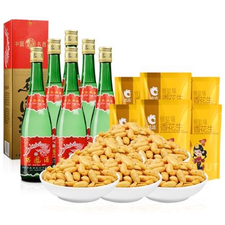 55°西凤酒绿瓶500ml(6瓶装)+洽洽椒盐味香花生150g(6袋装)