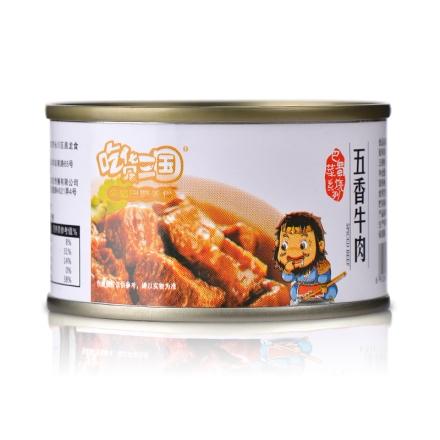 【清仓】吃货三国五香牛肉100g