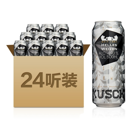 德国库斯特原浆特酿小麦白啤酒500ml(24瓶)