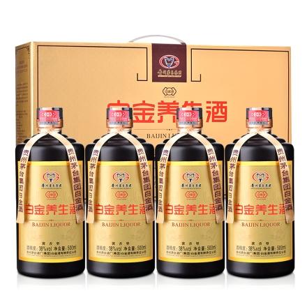 38°茅台集团白金养生酒(大礼包)500ml*4