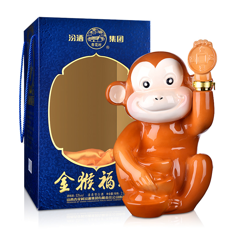 【清仓】53°汾酒集团金猴福达2500ml