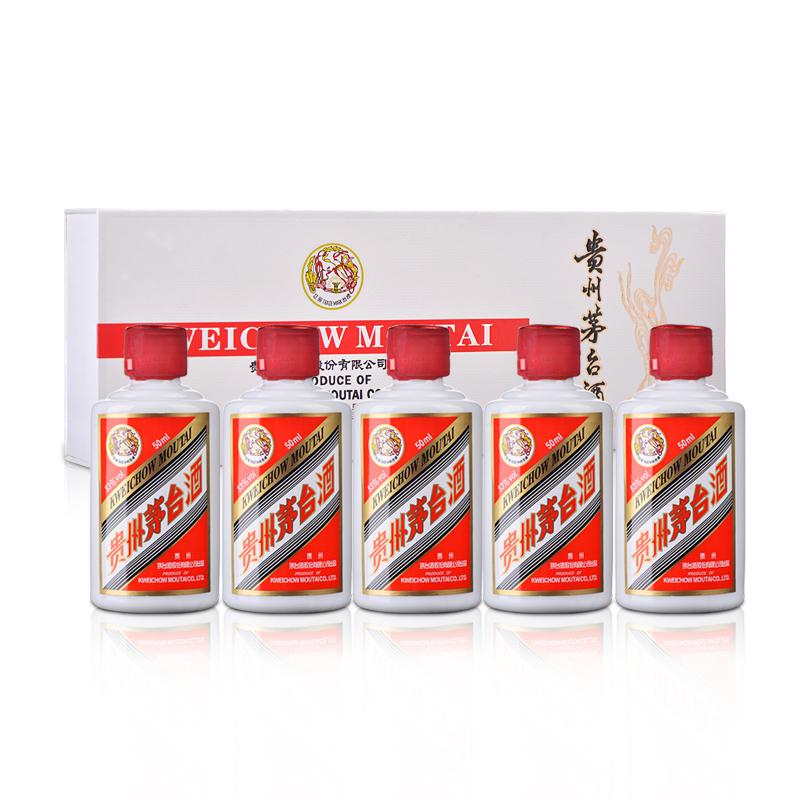 53°贵州茅台酒(白色条装)50ml*5