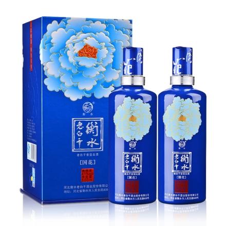 41°衡水老白干国花(蓝牡丹)500ml(双瓶装)