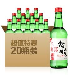 20.1°真露竹炭烧酒360ml*20