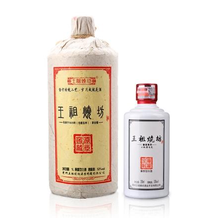53°王祖烧坊酱香窖藏酒·深邃1000ml+53°王祖烧坊小深邃250ml