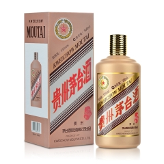 53°贵州茅台(2016)丙申猴年生肖酒 500ml
