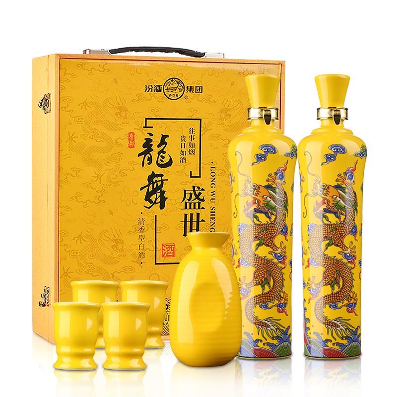53°汾酒集团龙舞盛世礼盒750ml*2