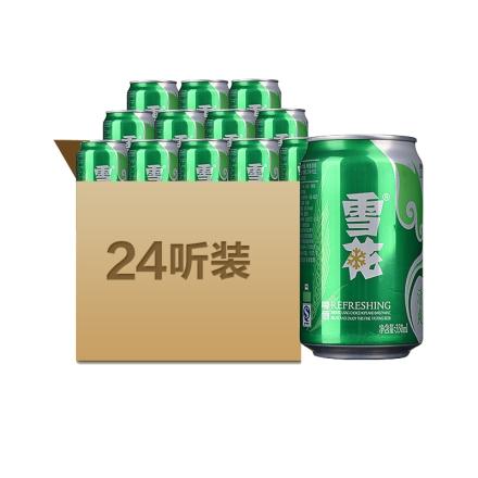 雪花啤酒清爽330ml (24瓶装)
