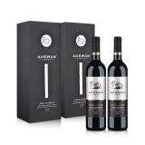 澳洲红酒天鹅庄家族经典西拉干红葡萄酒黑色单支礼盒(双支装)