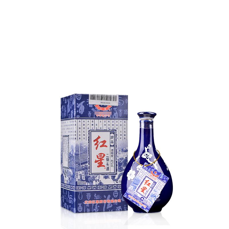 【老酒特卖】46°红星二锅头珍品100ml(2011-2013年)