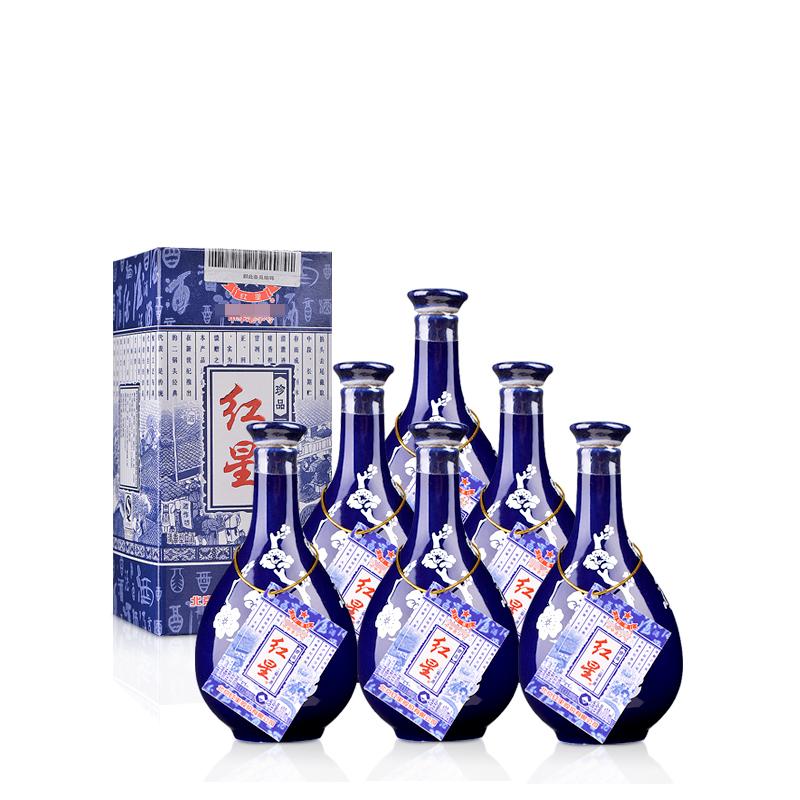 【老酒特卖】46°红星二锅头珍品100ml(6瓶装)(2011-2013年)
