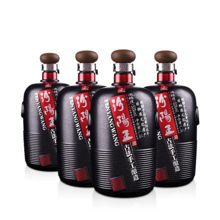 53°汾阳王古法手工酿造1500ml(4瓶装)
