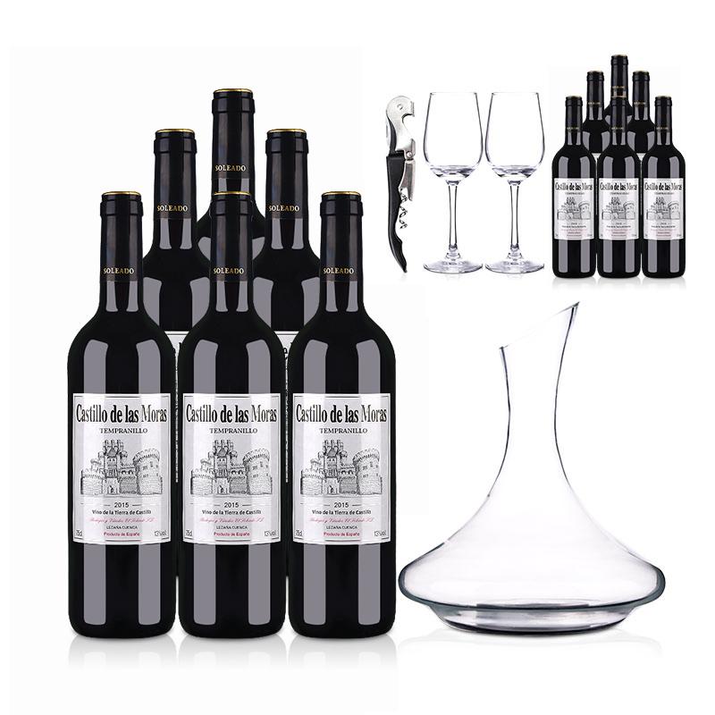 西班牙整箱红酒西班牙(原瓶进口)莫拉斯城堡干红葡萄酒750ml(12瓶)装+醒酒器*1+酒杯*2+酒刀*1