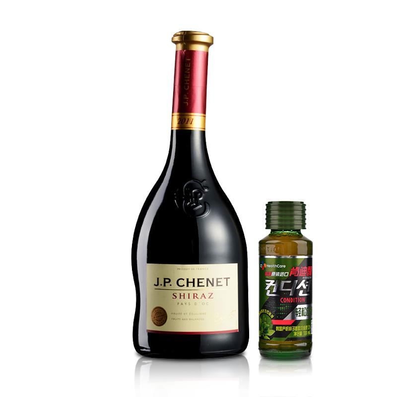 法国酒庄香奈西拉干红葡萄酒750ml+肯迪醒100ml