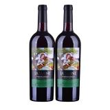 法国茉莉花干红葡萄酒750ml(双瓶装)