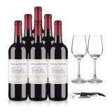 【周年庆特卖】法国原瓶进口葛雷奥利干红葡萄酒750ml(6瓶套)酒杯酒刀