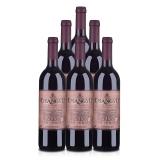 整箱红酒中国张裕系列干红葡萄酒750ml *6
