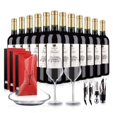法国进口富乐男爵干红葡萄酒新豪华大礼包