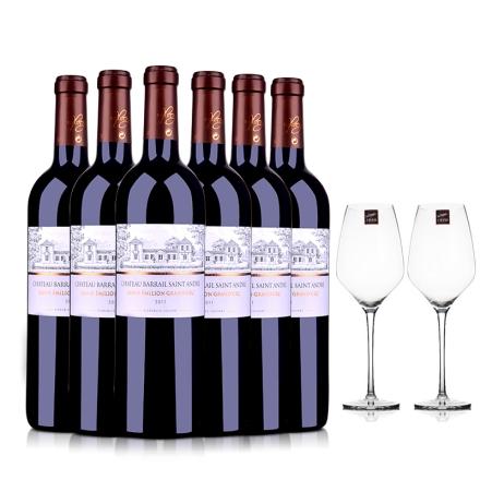 法国红酒整箱圣安德烈堡干红葡萄酒750ml(六瓶套装)