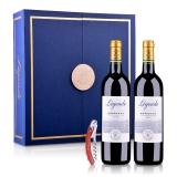 【超级单品日】法国拉菲传奇2015干红葡萄酒双支雅蓝礼盒(ASC新标纪念版)