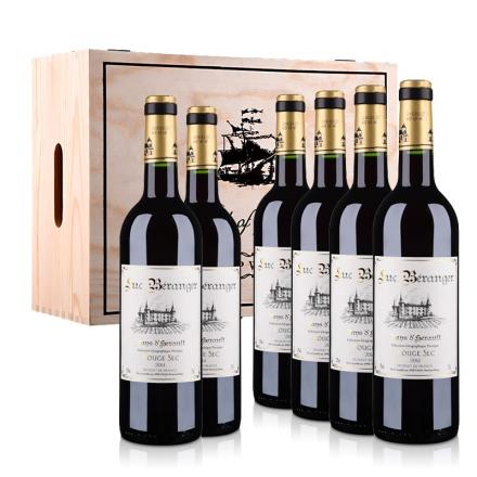 法国吕克贝朗杰2014干红葡萄酒750ml(6瓶套)木箱装