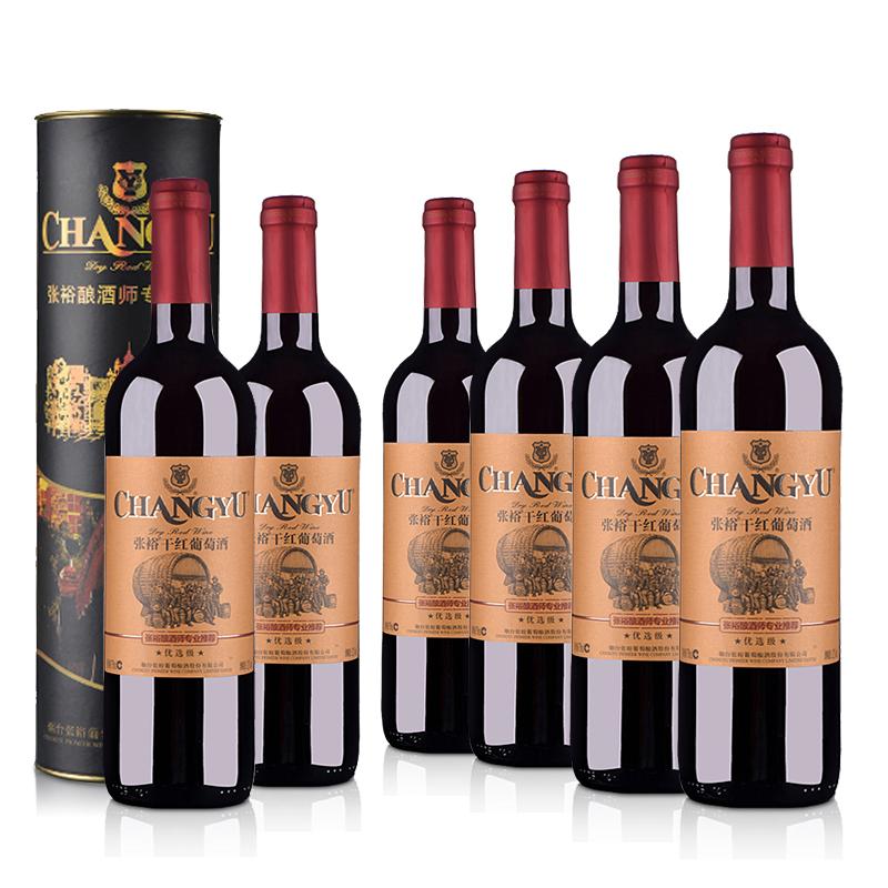 【自营】整箱红酒张裕优选级干红葡萄酒750ml(6瓶装)