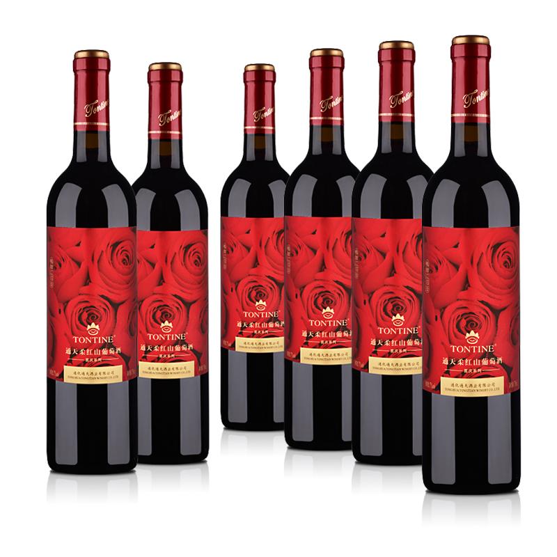整箱红酒7°通天柔红山葡萄甜酒750ml(6瓶装)