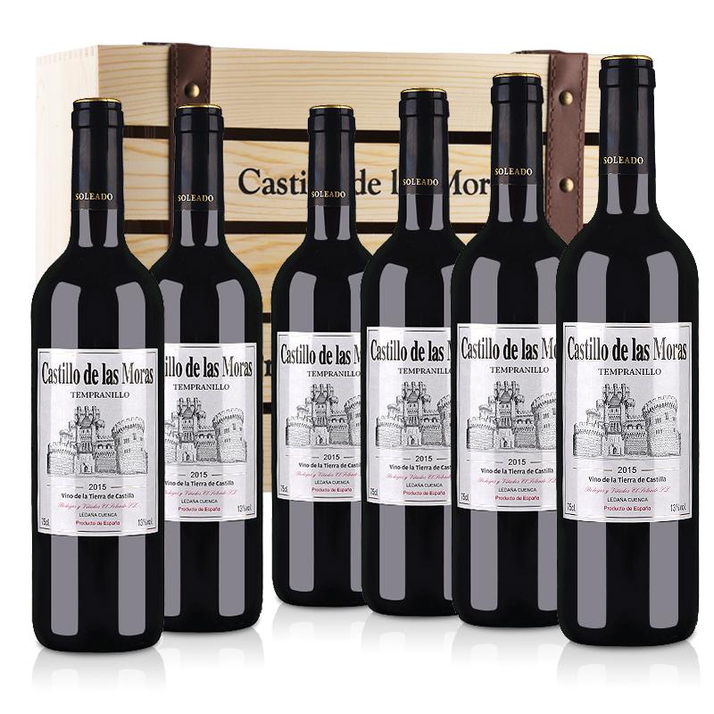 【礼盒】西班牙整箱红酒原瓶进口莫拉斯城堡干红葡萄酒750ml*6(松木礼盒装)