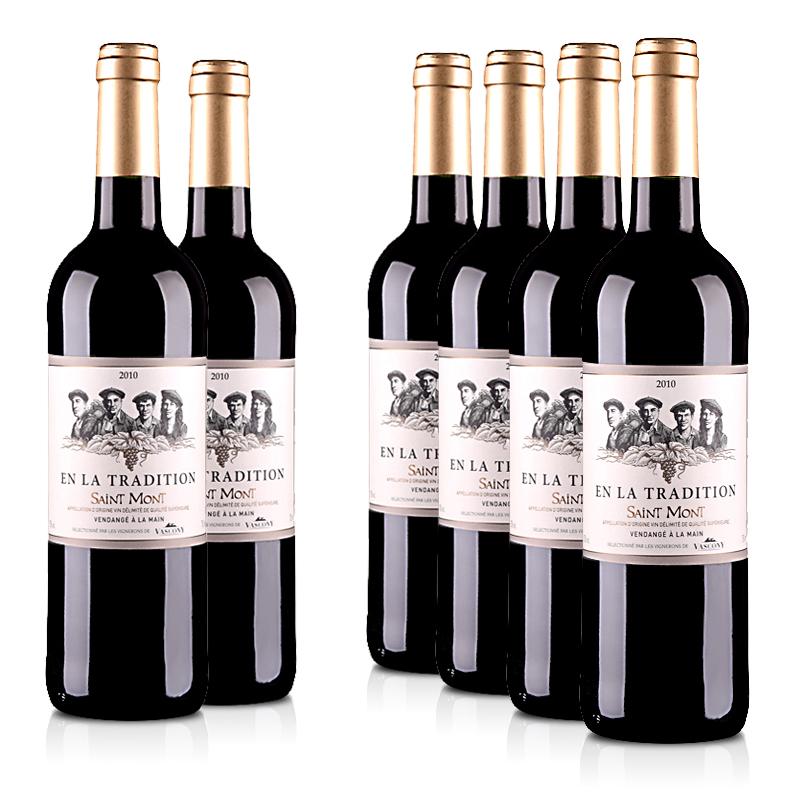 法国整箱红酒法国原瓶进口AOC传世圣蒙干红葡萄酒750ml(6瓶装)