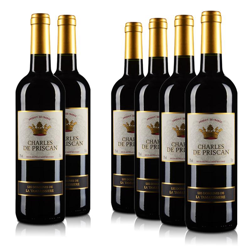 【清仓】法国查尔斯红葡萄酒750ml(6瓶装)