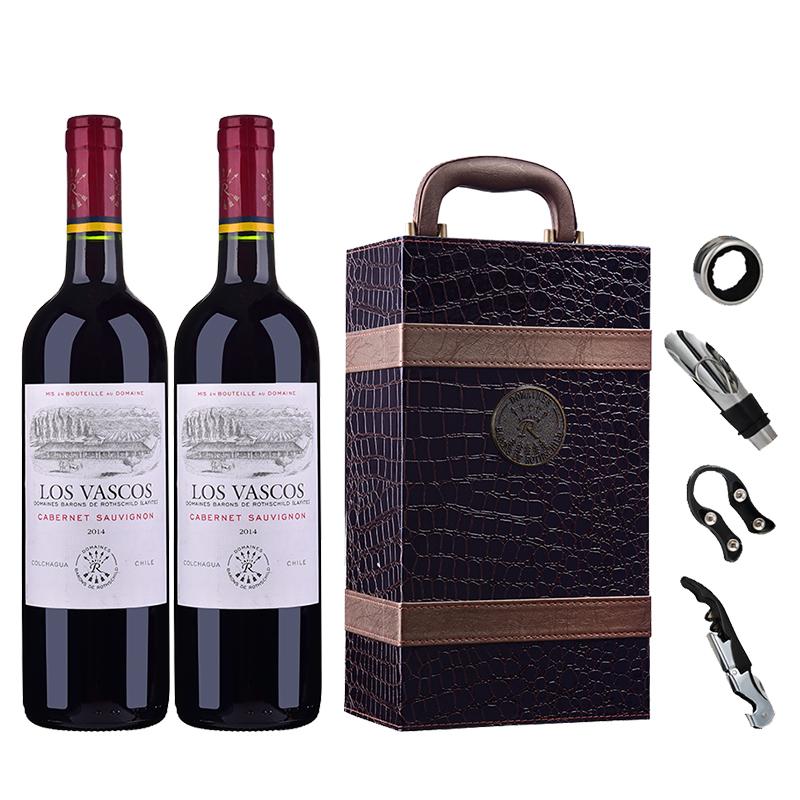 智利整箱红酒拉菲家族巴斯克卡本妮苏维翁双支装礼盒红葡萄酒750ml*2(又名:华诗歌)