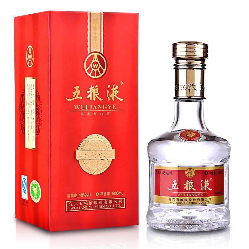 【老酒特卖】48°五粮液500ml(2011-2013年)