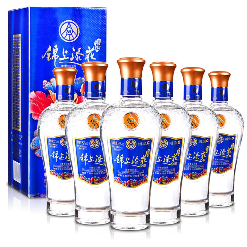 【酒仙自营】52°五粮液股份锦上添花醇品级500ml(6瓶装)