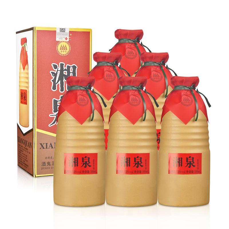 54°酒鬼湘泉500ml(6瓶装)