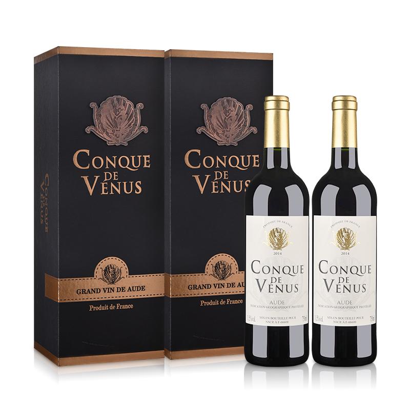 法国红酒法国(原瓶进口)维纳斯贝壳干红葡萄酒(单支礼盒)750ml(双盒装)