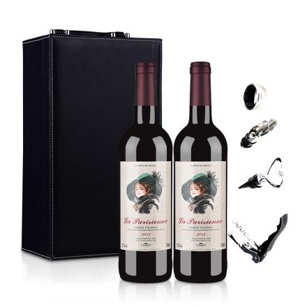 法国巴黎丽人干红葡萄酒双支皮盒750ml*2