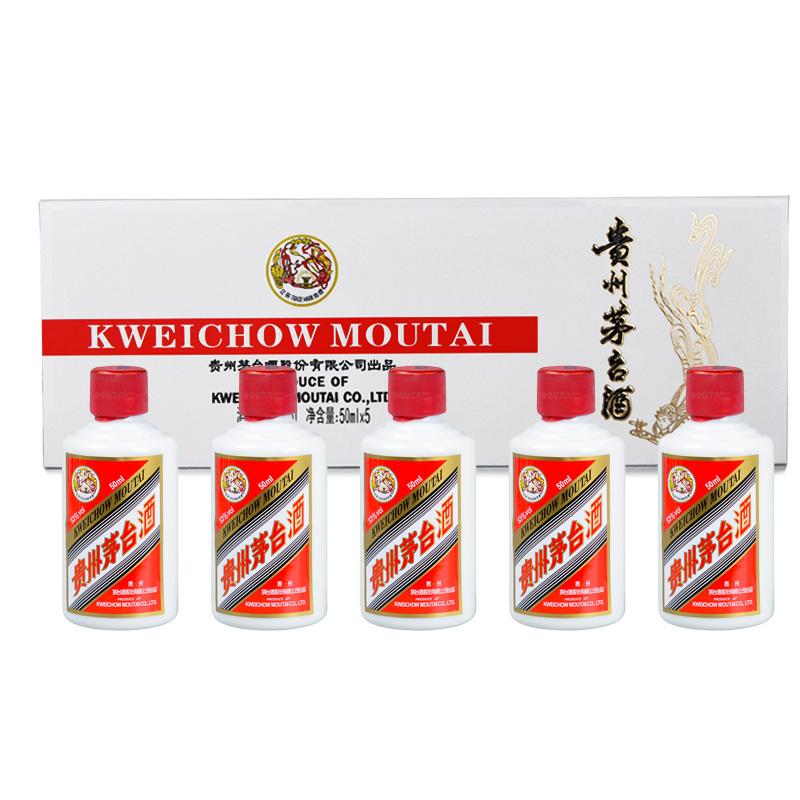 53°贵州茅台酒 50ml*5瓶装 白色条盒装