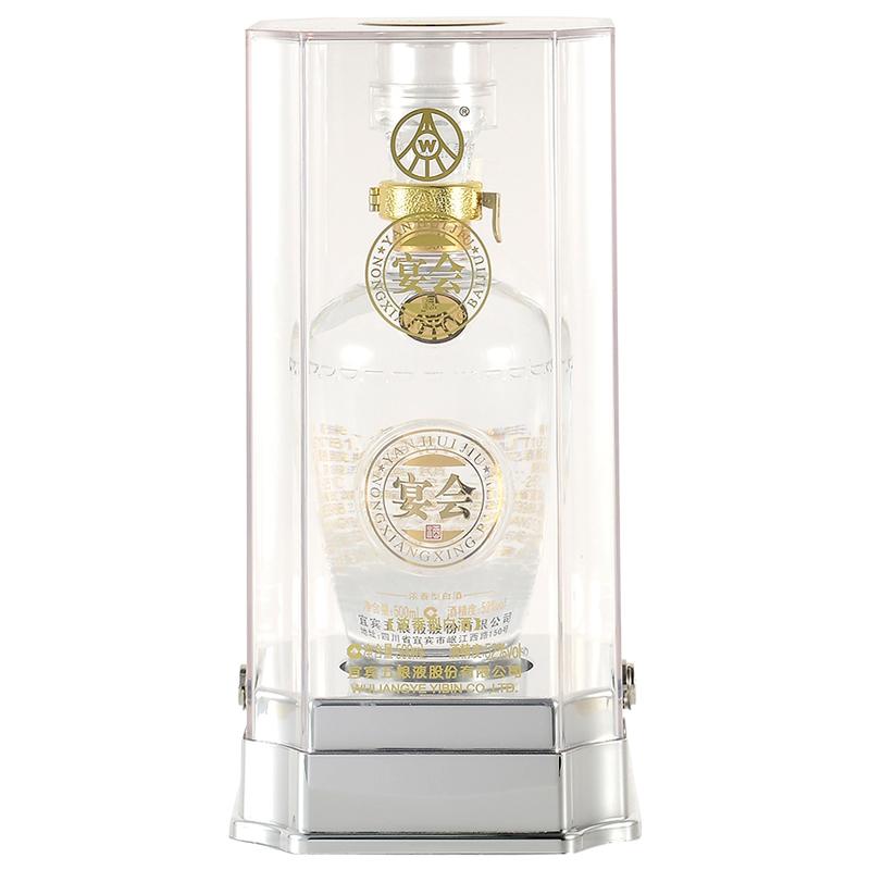 【老酒特卖】52°五粮液股份公司宴会酒500ml(2013年出厂)