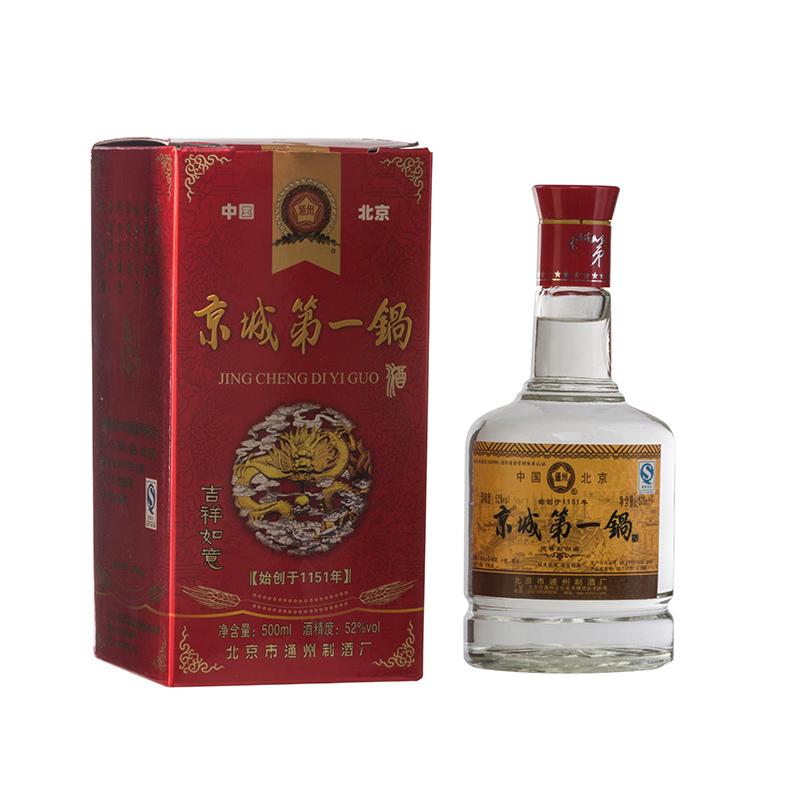 【陈年老酒】52°京城第一锅酒500ml(2008年)