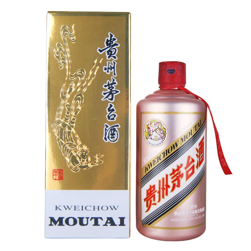 53°飞天茅台酒(玫瑰金色)500ML