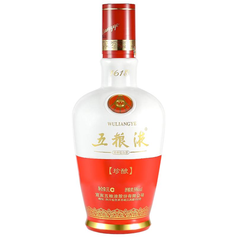 【老酒特卖】39°五粮液1618珍酿3000ml(2010年出厂)