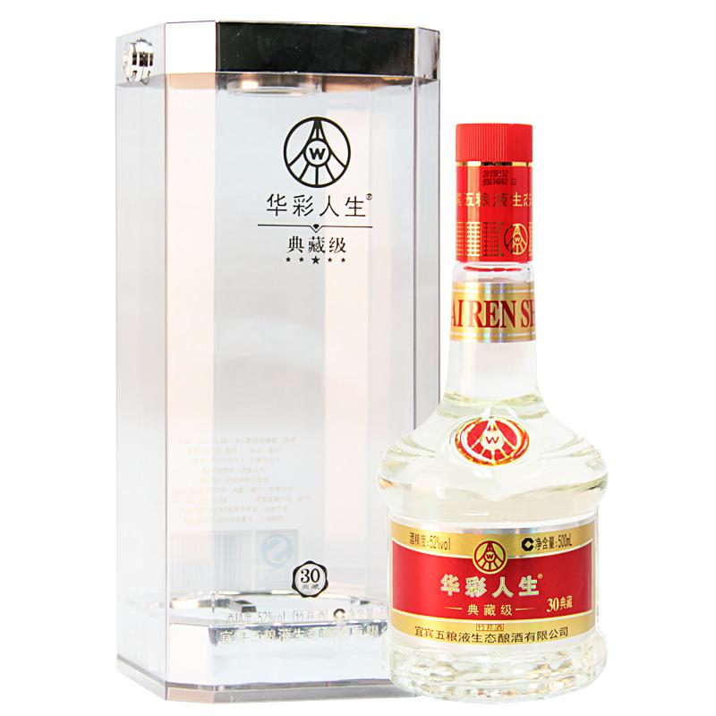 52°五粮液生态华彩人生30典藏级500ml亚克力透明桶装 婚庆喜宴酒