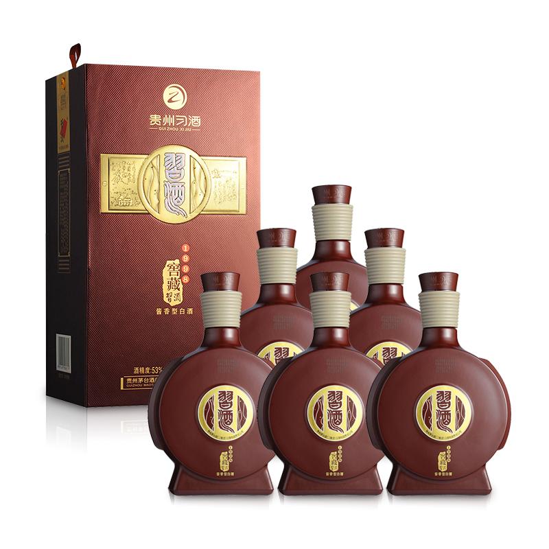 53°窖藏1998 500ml(6瓶装)