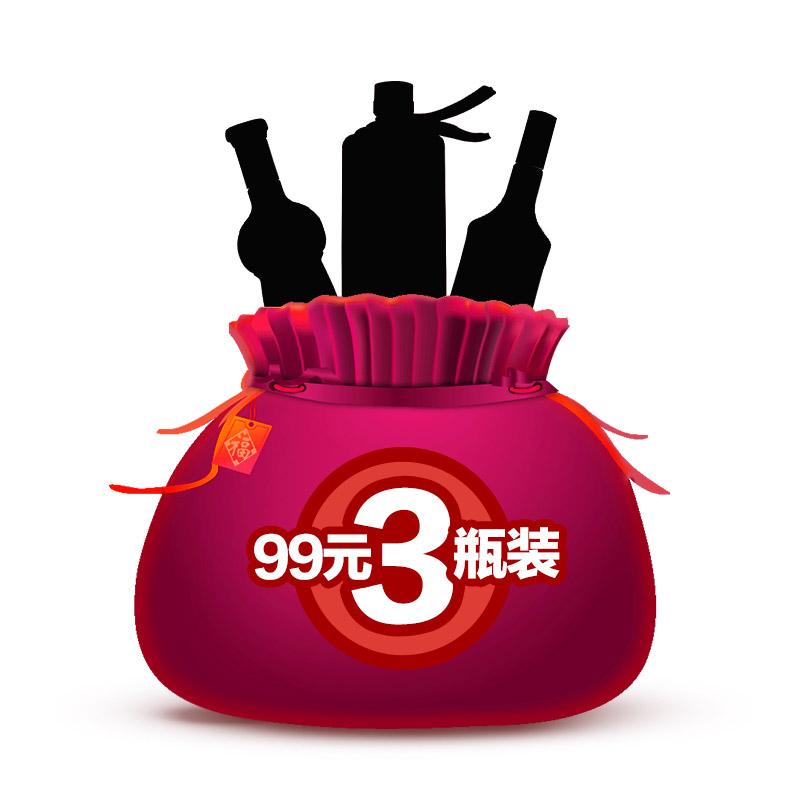 万事顺福袋(99元3瓶)
