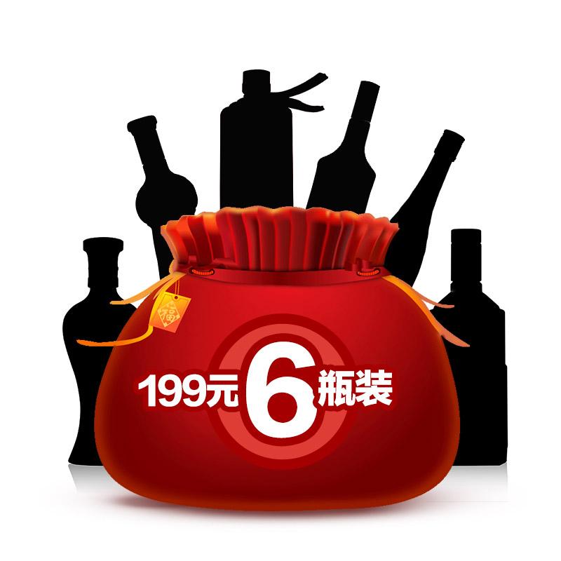 【清仓】财源进福袋(199元6瓶)