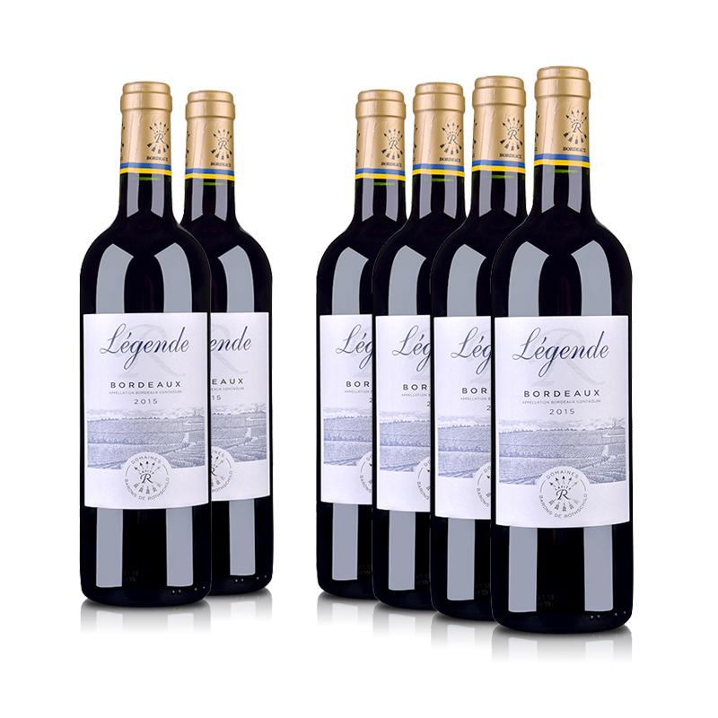 法国整箱红酒法国拉菲传奇波尔多2015红葡萄酒750ml(6瓶装)